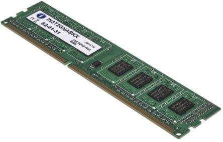 Integral Memory 2 GB DDR3 RAM 1600MHz DIMM 1.5V