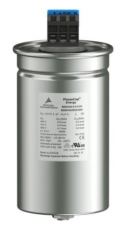 B25675A4122J515 | EPCOS Power Factor Correction Capacitor (PFC) 3 x