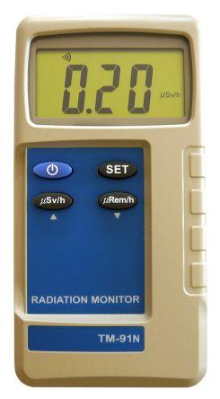 Seeit Beta Rays, Gamma Rays Emission Detector
