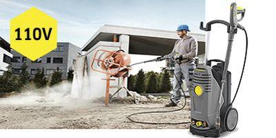 Xpert HD 7125 Pressure Washer 110V ac 80bar product photo