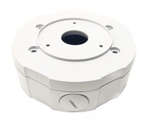 Vicon Aluminium Camera Installation Box for use with V940 Dome and Bullet Camera