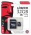 Kingston Micro SD Card MLC 32 GB MicroSDHC Card Class 10, UHS-1 U1