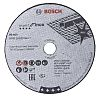 Bosch Silicon Carbide Grinding Disc, 76mm x 1mm