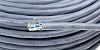Nexans Draveil 4 Core Unscreened Industrial Cable, 0.6
