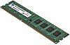 Integral Memory 2 GB DDR3 RAM 1600MHz DIMM