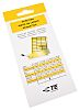 Idento Yellow Address Label, 9 x 14mm, Pack