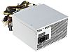 Seasonic 650W PC Power Supply, 220V Input, -12 V, 3.3 V, 5 V, 12 V Output
