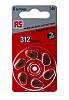 RS PRO PR41 Button Battery, 1.4V, 7.9mm Diameter