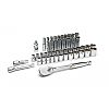 GearWrench 80700D 49 Piece Socket Set, 1/2 in
