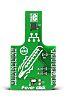 MikroElektronika MIKROE-2554, Fever Click Temperature Sensor