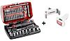 Facom R2NANOV217IM, 40 Pieces Socket Set 1/4 in