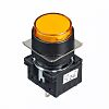 Amber Round Push Button Switch