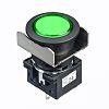 Green Round Push Button Switch