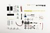 Korg Nutube OD-E1, Overdrive Kit Electronic Parts of