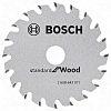 Circular saw blade Wood 85x15x1.1x20T