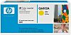 Hewlett Packard Q6002A Yellow Toner Cartridge HP Compatible