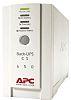 APC 650VA Stand Alone UPS Uninterruptible Power Supply,