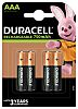 Duracell Recharge Plus NiMH Rechargeable AAA Battery, 750mAh,