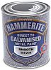 Hammerite Anti-Corrosion Smooth Silver Paint, 5L Tin