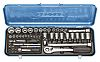 Gedore 19 V20U-10 50 Piece Socket Set, 1/2