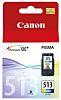 Canon CL-513 Cyan, Magenta, Yellow Ink Cartridge