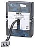 APC Replacement Battery Cartridge For Use With Smart-UPS,