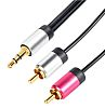 Cable Power 1.5m RCA Cable Male Stereo Plug