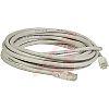 5e kategóriájú kábel UTP PVC, fehér hossz: 7.62m