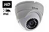 FLIR - Network Indoor, Outdoor IR Camera, 1280 x 720 Resolution, IP66