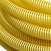 RS PRO PVC 10m Long Yellow Flexible Ducting Reinforced, 143mm Bend Radius , Applications Various