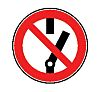 Aluminium Equipment Safety Prohibition Sign, None