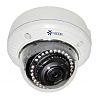 Vicon Analogue Outdoor IR CCTV Camera, 1080 pixels