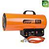 50kW Heater, Portable, UK