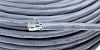 Nexans Draveil 3 Core Unscreened Industrial Cable, 0.22 mm² Grey 100m Reel