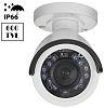 Abus Analogue Indoor, Outdoor CCTV Camera, 600 TVL