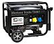 Portable Generators & Accessories
